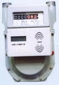 ic卡智能燃气表
